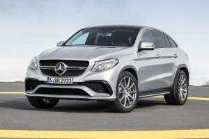 Mercedes Clase GLE Coupé AMG