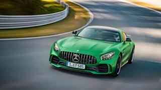 Galería Mercedes-AMG GT R - Foto 1