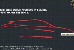 Lamborghini anticipa la presentación del SUV con un teaser