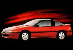 Mitsubishi prepara la retirada de su fábrica en EEUU