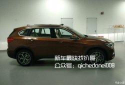 El BMW X1 de batalla extendida para China filtra su aspecto final