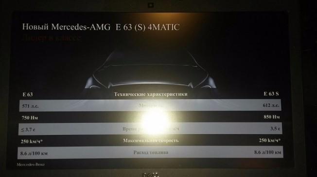 2016 - [Mercedes] Classe E [W213] - Page 26 Mercedes-amg-e63-datos-tecnicos-filtrados-201627129_1
