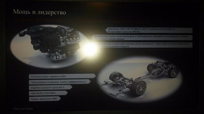 2016 - [Mercedes] Classe E [W213] - Page 26 Mercedes-amg-e63-datos-tecnicos-filtrados-201627129_2