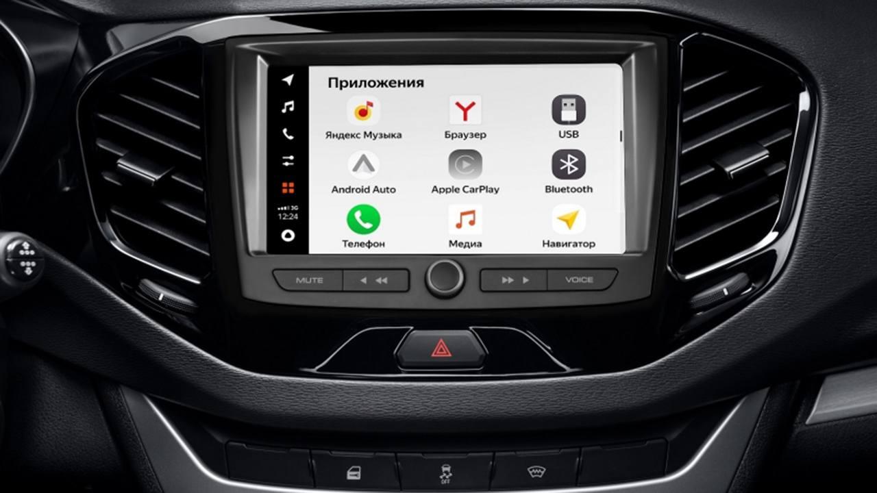 Sistema multimedia EnjoY Pro de Lada