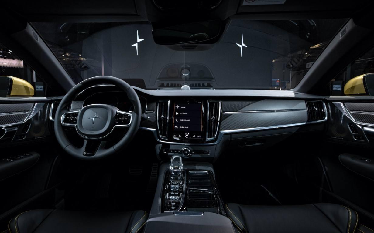 Foto Polestar 1 Special Edition - interior