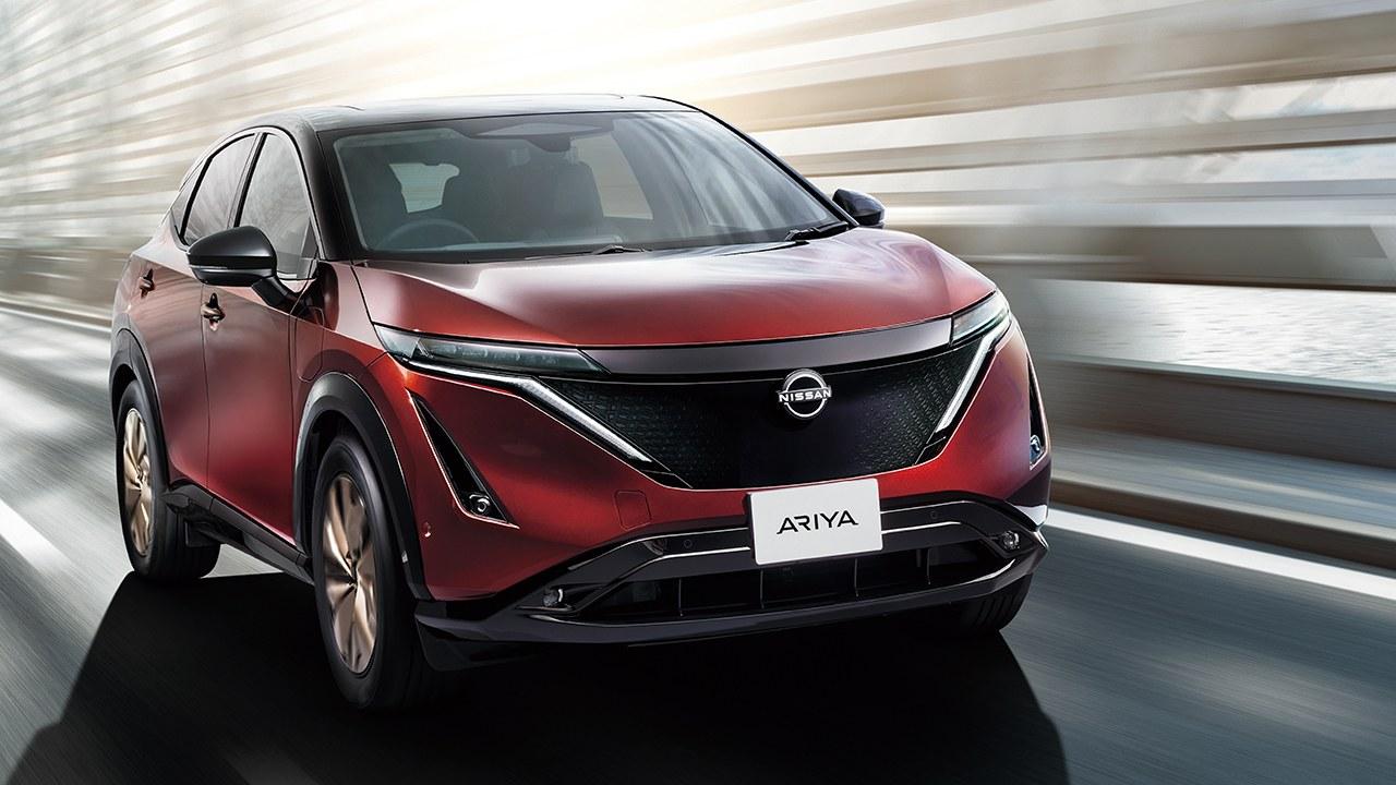 Nissan Ariya Limited Edition