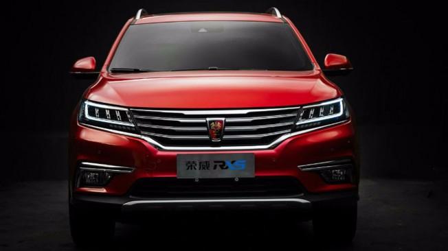 Alibaba RX5 - frontal
