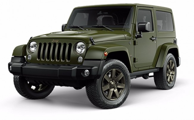 Jeep Wrangler 75th Anniversary
