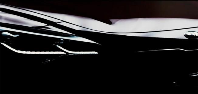 Kia Stinger 2018 - teaser