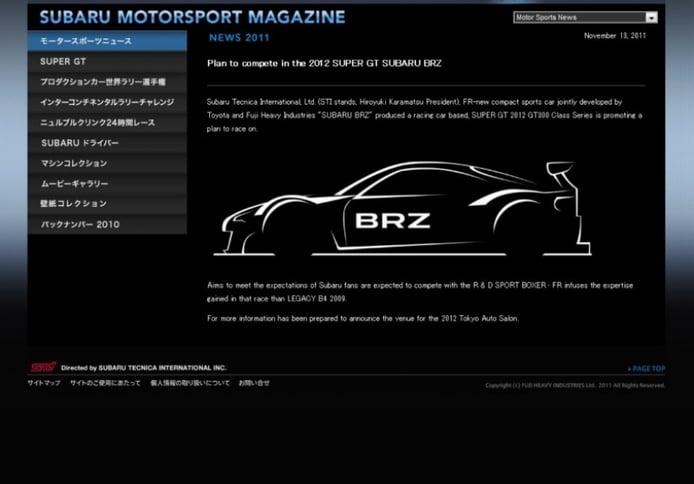 El Subaru BRZ participará del Campeonato Japonés de Súper GT