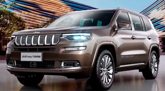 Todo listo para la llegada del Jeep Grand Commander a China