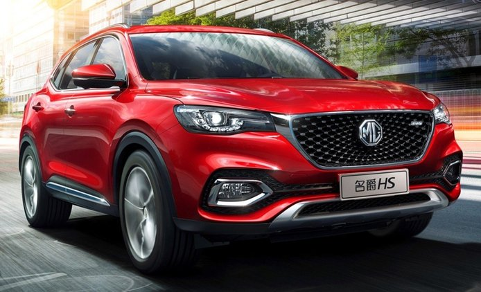 El MG HS, un nuevo C-SUV, llegará a Europa a finales de 2019