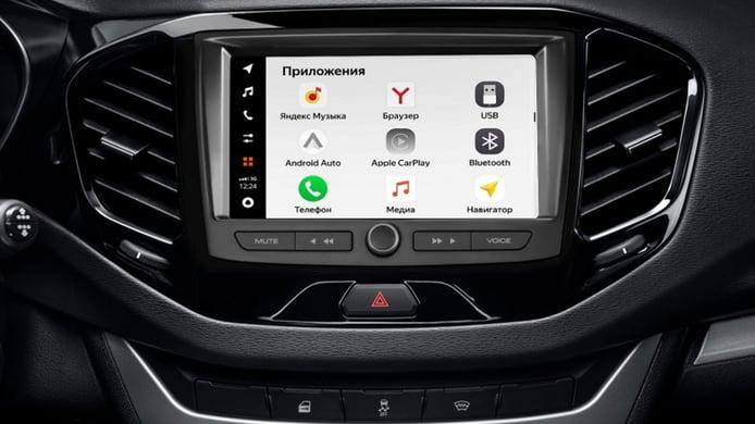 Enjoy Pro, el nuevo sistema multimedia de Lada ya es una realidad