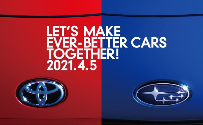 Este enigmático teaser parece adelantar la llegada del nuevo Toyota GR86