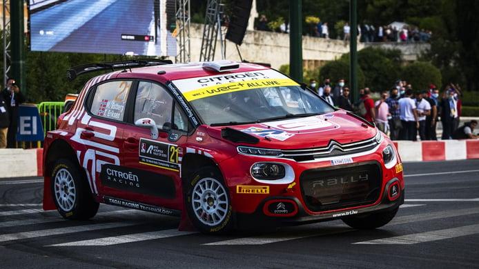 La categoría WRC2 cuenta con un total de ocho 'Rally2' en el Rally RACC