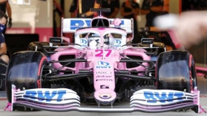 Foto 1 - Las fotos del GP de Gran Bretaña F1 2020