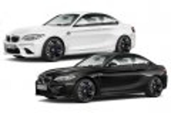 Precios del BMW M2 para España