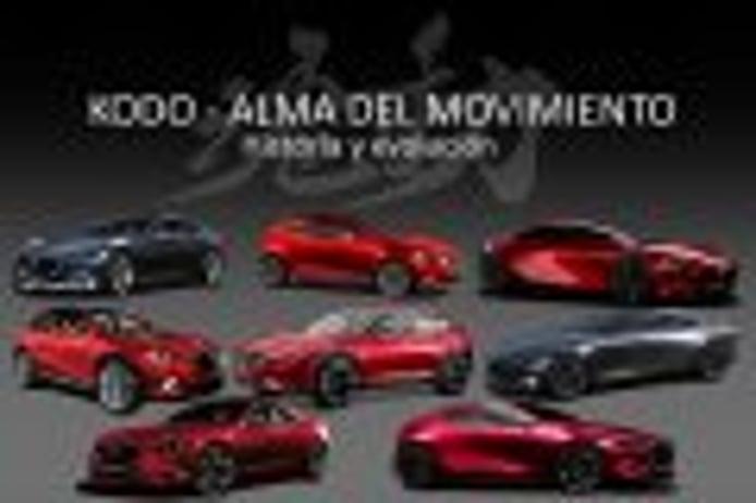 Diseño KODO de Mazda: historia y evolución