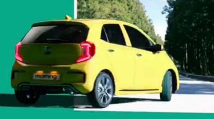 Kia Picanto 2021 - posterior