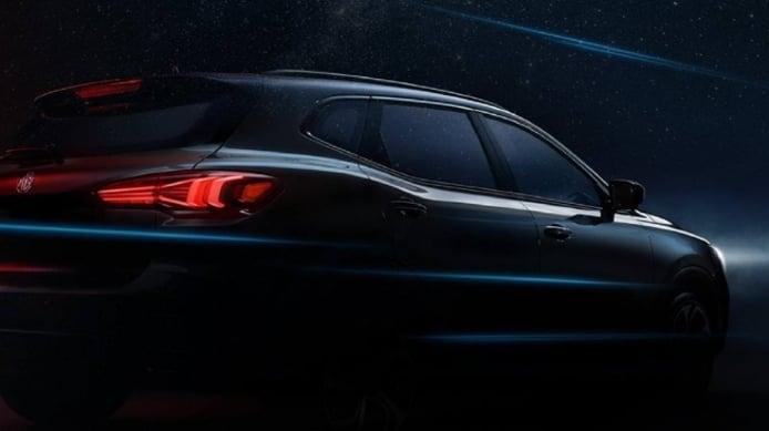 MG HS 2021 - teaser