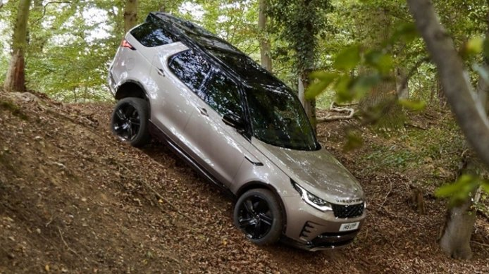Land Rover Discovery 2021 - lateral