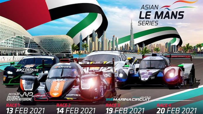 La Asian Le Mans Series se dibuja como gran aperitivo del WEC
