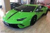 Lamborghini Huracan  km0