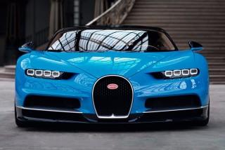 Bugatti Chiron Foto 42