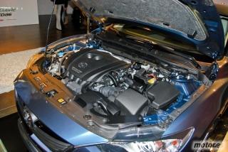 Exposición El Alma del Movimiento - Mazda 6 2013 Foto 28