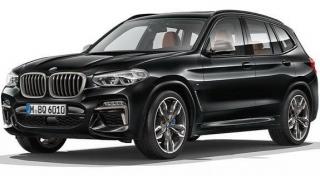Fotos BMW X3 2018 filtrado - Foto 2