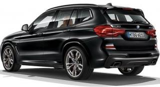 Fotos BMW X3 2018 filtrado - Foto 3