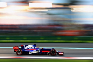 Fotos GP Abu Dhabi F1 2017 Foto 131
