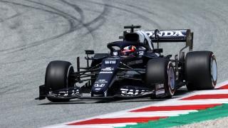 Las fotos del GP de Austria F1 2021 - Miniatura 12