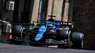 Las fotos del GP de Azerbaiyán F1 2021 - Miniatura 12