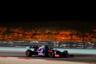 Fotos GP Bahréin F1 2019 Foto 94
