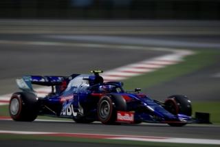 Fotos GP Bahréin F1 2019 Foto 123