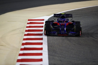 Fotos GP Bahréin F1 2019 Foto 147