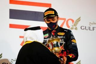 Las fotos del GP de Bahreín F1 2020 - Miniatura 88