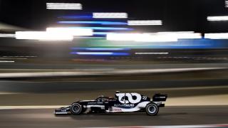 Las fotos del GP de Bahréin F1 2021 - Miniatura 81