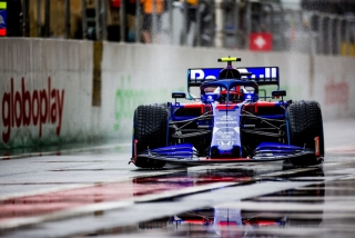 Fotos GP Brasil F1 2019 Foto 92