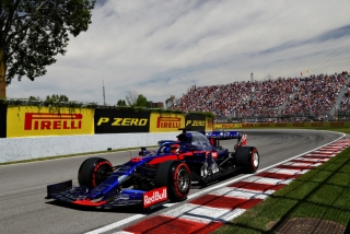 Fotos GP Canadá F1 2019 Foto 57