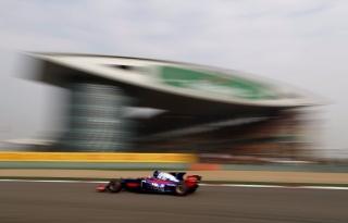 Fotos GP China F1 2017 Foto 42