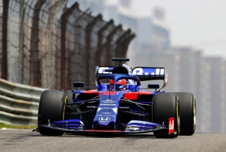 Fotos GP China F1 2019 Foto 17