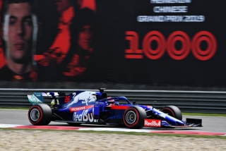 Fotos GP China F1 2019 Foto 55