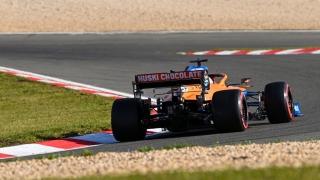 Las fotos del GP de Eifel F1 2020 - Miniatura 23