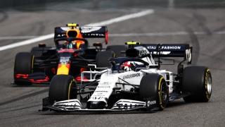 Las fotos del GP de Eifel F1 2020 - Miniatura 83