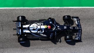Las fotos del GP de Emilia Romaña F1 2021 - Miniatura 2