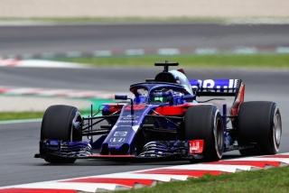 Fotos GP España F1 2018 Foto 152