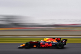 Fotos GP Gran Bretaña F1 2017 Foto 45