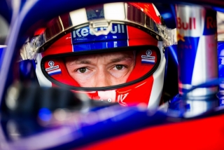 Fotos GP Gran Bretaña F1 2019 - Foto 1